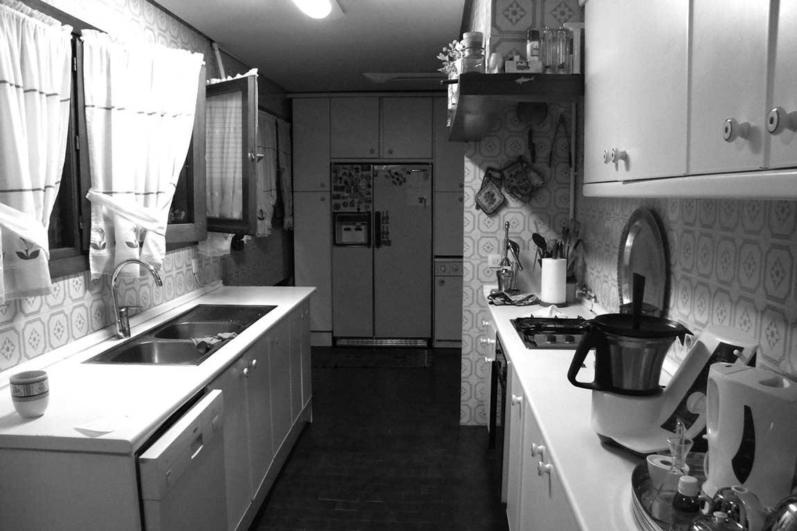 Foto de la cocina antes de la reforma